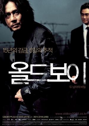 Old Boy 2003 (South Korea)