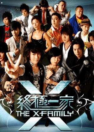 The X-Family 2007 (Taiwan)