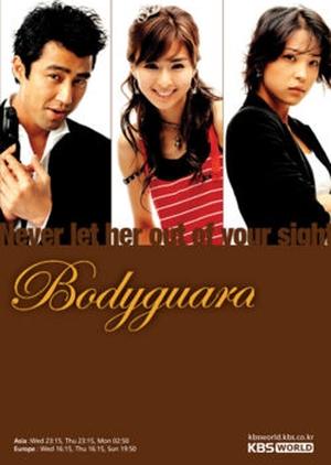 Bodyguard 2003 (South Korea)