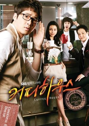 Coffee House 2010 (South Korea)