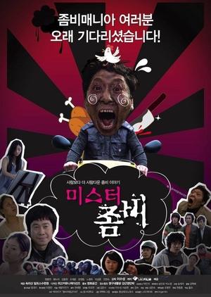 Mr. Zombie 2010 (South Korea)