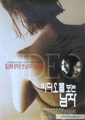 Rewind 2003 (South Korea)