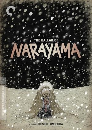 The Ballad of Narayama 1958 (Japan)
