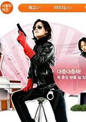 Woman of Matchless Beauty, Park Jung Kum 2008 (South Korea)