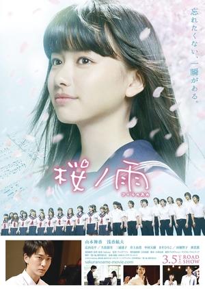 Cherry Blossom Memories 2016 (Japan)