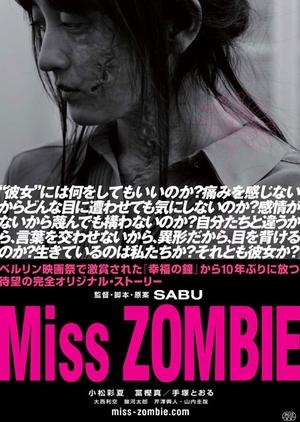 Miss Zombie 2013 (Japan)