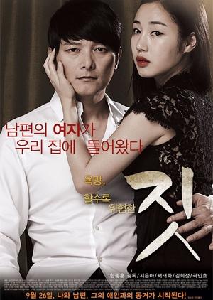 Act 2013 (South Korea)