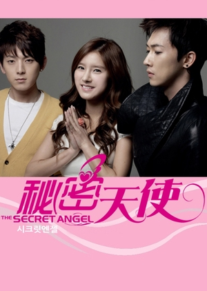 Secret Angel 2012 (China)