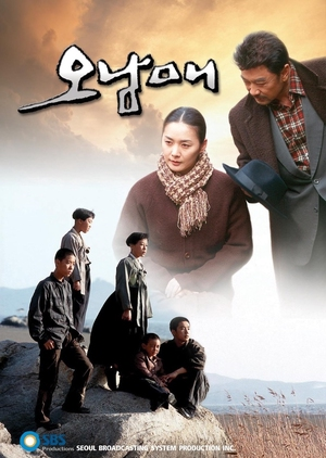 Five Brothers and Sisters 2002 (South Korea)