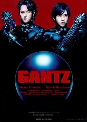 Gantz 2011 (Japan)