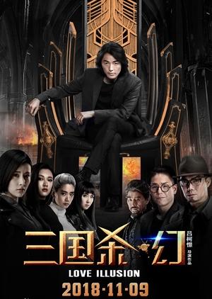 Legends of the Three Kingdoms 2018 (China)