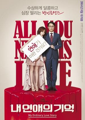 My Ordinary Love Story 2014 (South Korea)