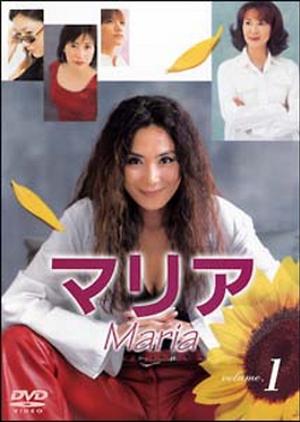Maria 2001 (Japan)