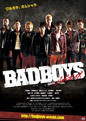 Bad boys 2011 (Japan)