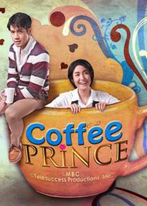 Coffee Prince 2012 (Philippines)