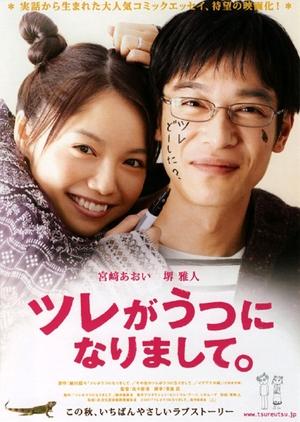 My SO Has Got Depression 2011 (Japan)