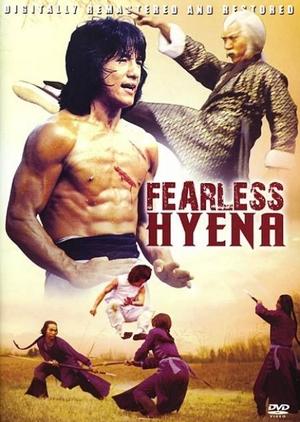 The Fearless Hyena 1979 (Hong Kong)