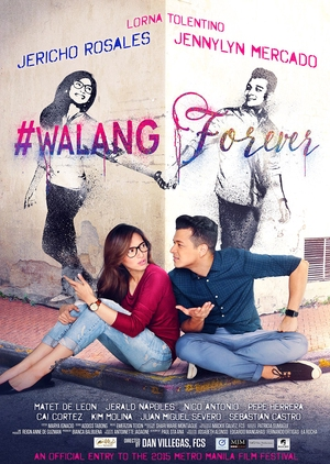 WalangForever 2015 (Philippines)