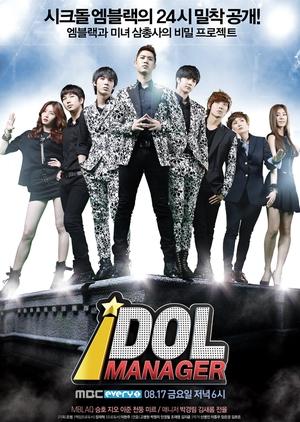 Idol Manager 2012 (South Korea)