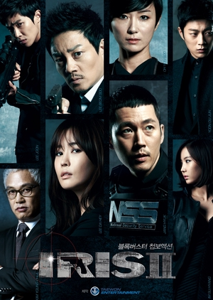 IRIS 2: The Movie 2013 (South Korea)