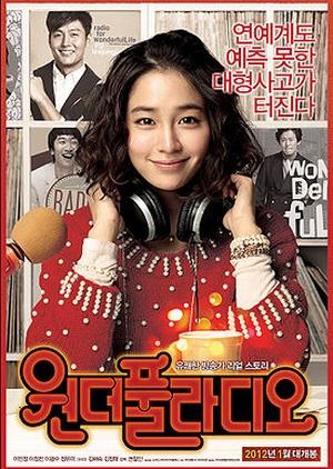 Love On-Air 2012 (South Korea)