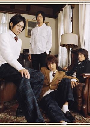 RH Plus 2008 (Japan)