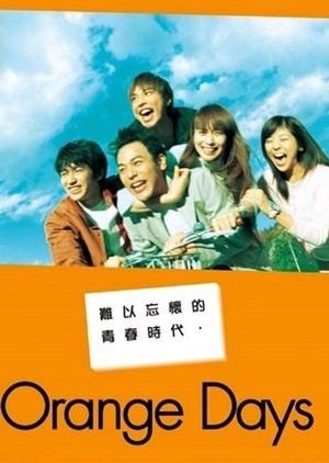 Orange Days 2004 (Japan)