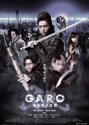 GARO: The One Who Shines In The Darkness 2013 (Japan)