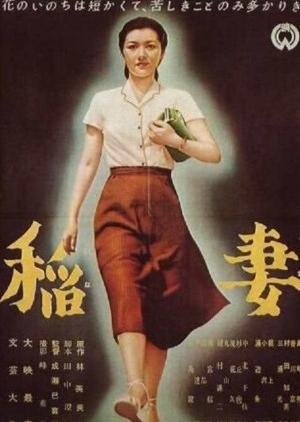 Lightning 1952 (Japan)