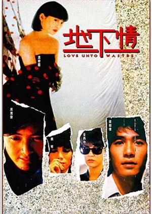 Love Unto Waste 1986 (Hong Kong)