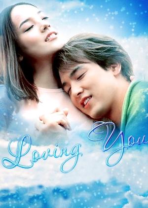 Loving You 2002 (South Korea)