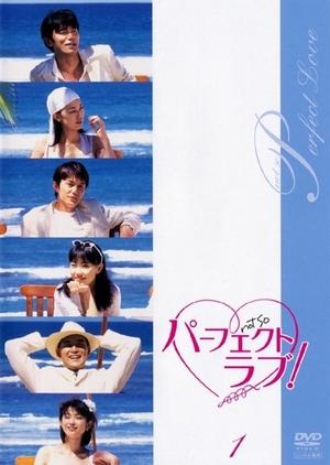 Perfect love 1999 (Japan)