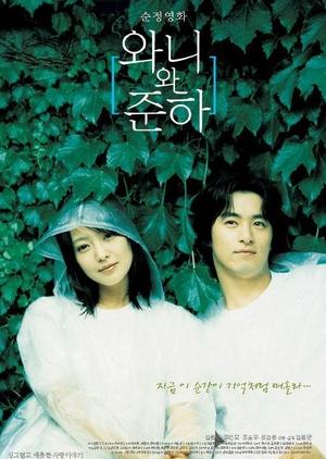 Wanee and Junah 2001 (South Korea)