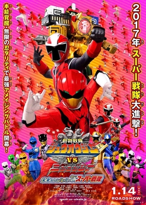 Doubutsu Sentai Zyuohger vs. Ninninger the Movie: Super Sentai's Message from the Future 2017 (Japan)