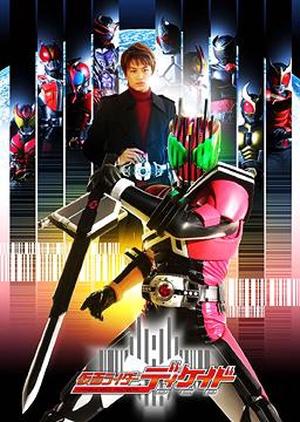 Kamen Rider Decade 2009 (Japan)