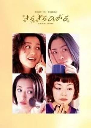 Kira Kira Hikaru 1998 (Japan)