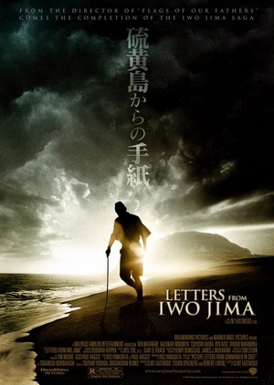 Letters from Iwo Jima 2006 (Japan)