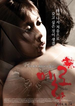 Melo 2014 (South Korea)