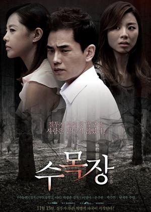 Natural Burial 2012 (South Korea)
