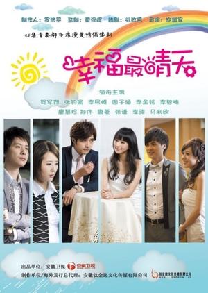 Sunny Happiness 2011 (Taiwan)