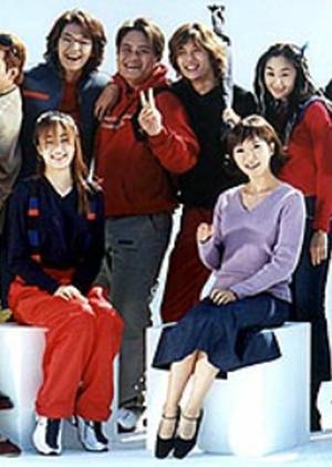 Golbangi 2000 (South Korea)