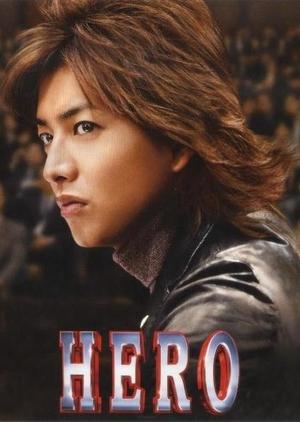 HERO 2001 (Japan)