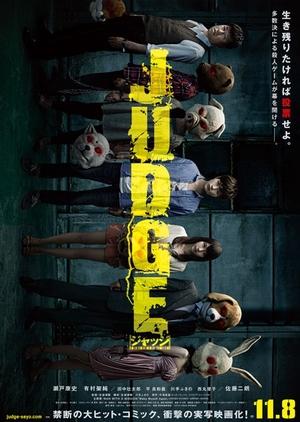 Judge 2013 (Japan)