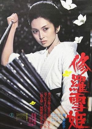 Lady Snowblood 1973 (Japan)