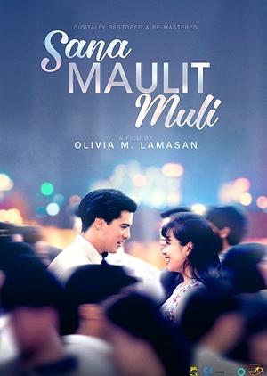 Sana Maulit Muli 1995 (Philippines)