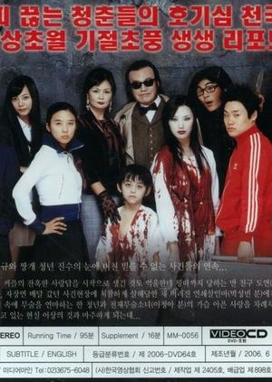 Ssunday Seoul 2006 (South Korea)