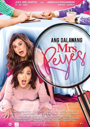 The Two Mrs. Reyes 2018 (Philippines)