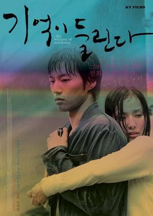 3 Colors Love Story 2006 (South Korea)