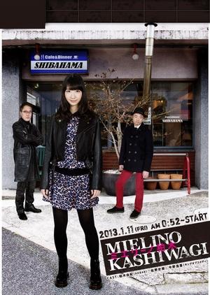 Mielino Kashiwagi 2013 (Japan)