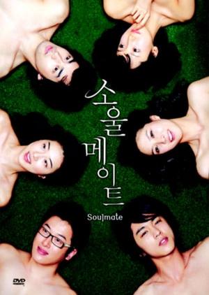 Soulmate 2006 (South Korea)